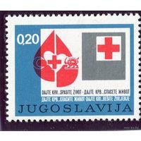 Югославия. Красный крест. Марка обязательного дополнительного сбора. No46