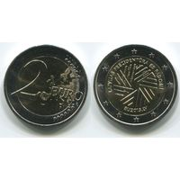 Латвия. 2 евро (2015, UNC) [Председательство]