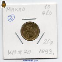 10 аво Макао 1993 года (#2)