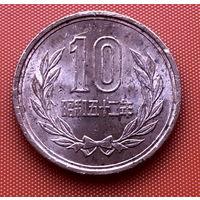 108-21 Япония, 10 йен 1977 г.