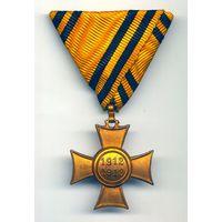 Памятный Крест 1912-1913 годов Оригинал