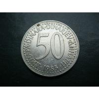 50 динаров 1985 г. Югославия.