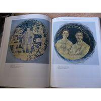 Соколов . Римский скульптурный портрет 3 века