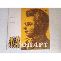 Моцарт - Симфония 40 соль минор. Симфония 24 си бемоль мажор.