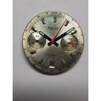 Часы Полет хронограф,циферблат и стрелки.Старт с рубля.