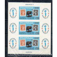 Выставка Филиппины 1977 год 1 чистый б/з блок (М)