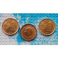 Турция 1 куруш 2009, 11 гг. Инвестируй в монеты планеты!