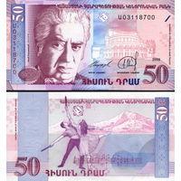 Армения  50 драм  1998 год   UNC