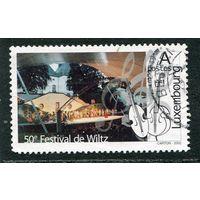 Люксембург. 50 лет музыкального фестиваля в г.Вилтц