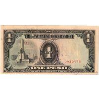 Филиппины, яп. оккупация, 1 песо обр. 1943 г.