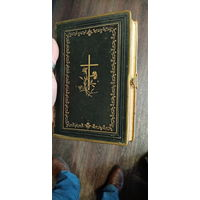 Лютеранский псалтырь 19 век, золочение