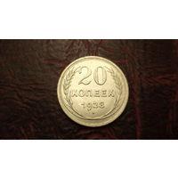 20 копеек 1928 серебро Штемпельный блеск  !