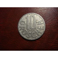 10 грошей 1957 года Австрия