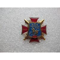 80 лет ВДВ России*