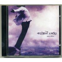 CD-R Animal Джаz - Шаг, вдох (не оригинал)