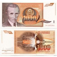 Югославия. 1000 динаров (образца 1990 года, P107, UNC)