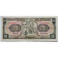 Эквадор 20 Сукре 1980, VF, 691