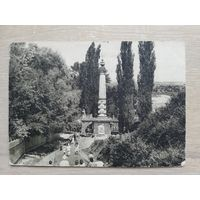 Почтовая карточка Киев