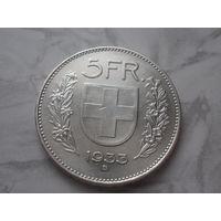 Швейцария, 5 франков, 1933 г. (Торг уместен!)
