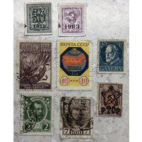 Марки 8 шт. Российская империя (1913) РСФСР (1922) СССР (1943, 1959) Бавария (1916) Бельгия (1957, 1963) без МЦ