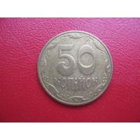 Украина 50 копеек 2007 года