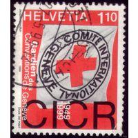 1 марка 1999 год Швейцария Красный Крест