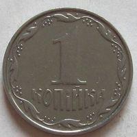 Украина, 1 копейка 2007 г