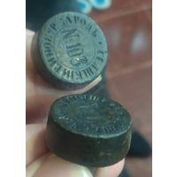 Российская империя Печать Селецкий винокуренный завод редкая вещица