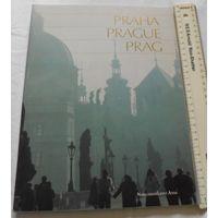 Альбом Прага. Альбомный формат, мелованная бумага. Много фотографий. Текст на чешском, немецком и английском языках