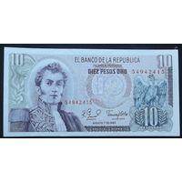 Колумбия. 10 песо 1980