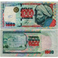 Казахстан. 1000 тенге (образца 2000 года, P22, XF) [банкнота в ламинате]