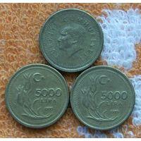 Турция 5000 Лир 1995 года. Подписывайтесь! Много новых лотов в продаже!!!
