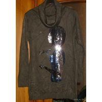 Длинный свитер-туника, р-р 44-46, с узором из пайеток, снизила цену