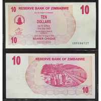 Распродажа коллекции. Зимбабве. 10 долларов 2006 года (P-39 - 2006-2008 Emergency Bearer Checks Issue)