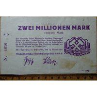 2 миллиона марок 1923г.