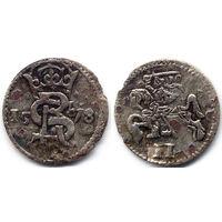 Двуденар 1578, Готхард Кеттлер, Курляндия, Митава. Более редкий год, R5!