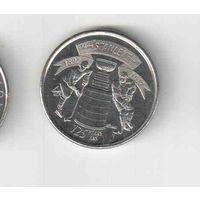 25 центов Канады 2017 года