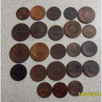 Царская Россия - 23 монеты (цена за все)