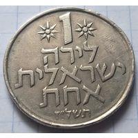 Израиль 1 лира, 1977          ( 5-7-5 )
