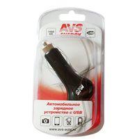 Автомобильное зарядное устройство USB 1 порт AVS UC-411 1000мA. В НАЛИЧИИ!