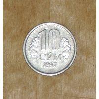 Узбекистан 1997 10 сум XF