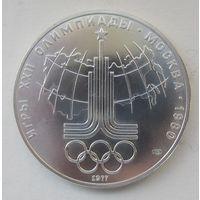 СССР 10 рублей 1977 XXII летние Олимпийские Игры Москва 1980 - Карта СССР