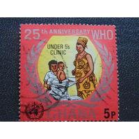 Гана. Медицина.