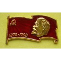 Ленин. 090.