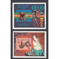 """Спорт. Олимпийские игры """"Москва 80"""". 1979. 2 блока б/з. Michel N бл42-43(60,0 е)"""