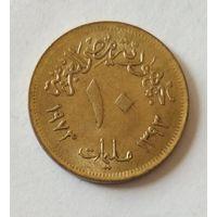 Египет, 10 миллим, 1973 г