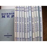 """Журнал """"Новый мир"""", 1988 г. (полный комплект)"""
