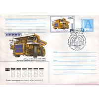 КПД БелАЗ (марки 279-283)