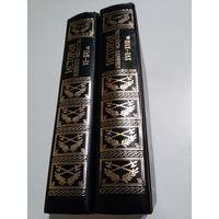 Разин Е.А. История военного искусства (2  тома).