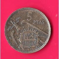 17-20 Испания, 5 песет 1957 г.
